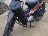 Viper Viper Orox S50