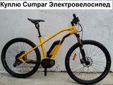Куплю Сumpar Электровелосипед