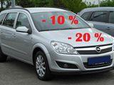 Прокат авто, Opel, Skoda, Toyota, Reno = от 15 евро/сутки