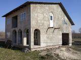 Продаётся дом на окраене города Бельцы 9,5 соток земли