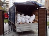 Вывоз строительного мусора и хлама из дома, офиса, территории! Грузчики!