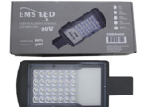 Iluminare stradala LED Уличные светильники