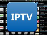 Iptv 200 kanale tvbox android!