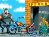 Ремонт велосипедов, а так же продажа велосипедов