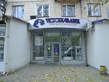 Spaţiu comercial Ştefan Vodă, 75 m2
