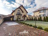 Dumbrava - zonă rezidențială! Casă de lux - 2 nivele, 220 mp + 6 ari! Ofertă specială
