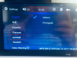 Новая магнитола, сенсорный экран, камера заднего вида, bluetooth, usb, aux, mp3, видео, gps.