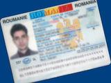 Perfectare rapid - buletin roman, pasaport, permis roman