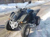 Honda 300cm!Мд Регистр!ATV