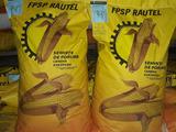 Seminte de porumb Răuțel / семена кукурузы