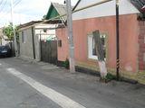 Внимание  два  дома в Кишиневе  по  ул Кошница