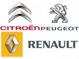 Auto France!!!renault peugeot citroen dacia !!!запчасти на французские авто!!!