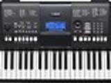 Клавишные инструменты Yamaha и стойки - magazin Promusic