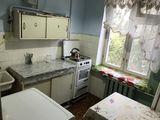 Urgent apartament cu 2 camere 21900