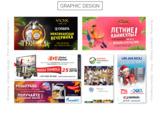 Servicii publicitare online si offline! branding, graphic design, print, web design