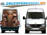 Transport Chisinau (Hamali) !