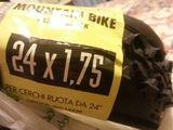 покрышка для mountain bike 24x1.75 - 250 lei