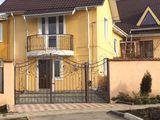 Apartament la teren/town house, centrul ialoveni