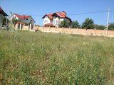 Se vinde teren in Ialoveni