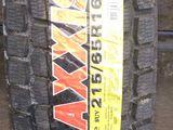 215/65R16 Maxxis