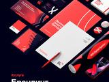 Дизайн услуги, брендинг, логотипы