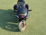 Motocicleta pentru copii electrica urgent