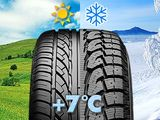Зимнии шины отличные цены !!!