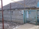 Se vinde casa urgent in centru orasului calarasi