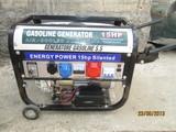 электрогенератор на 2.5 КВТ .