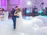 Световое шоу на свадьбу! Работаем во всей Молдове!