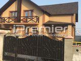 Casa in Bubuieci, foarte spatioasă, 115 mp. reparatie euro - 68 900 euro
