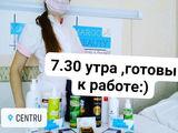 Мужская и женская депиляция воск&шугаринг!центр!еpilare bărbați&femei ceara&sugaring!centru!