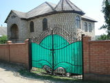 Vindem casa noua in s.Roscani r.Straseni 20 minute de la orasul Chisinau