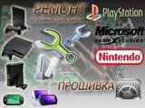 Прошивка XBOX360, ремонт - PS4,PS3,XBOX ONE,XBOX360,PSP