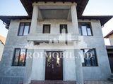 Продажа дома, Думбрава, ул. М. Бот, 200 кв. м. + 6 сот, меблирован, гараж!