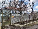 Продам дом в городе Дрокия !!!