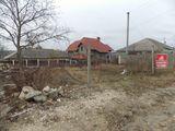 Casa Dvs poate fi în centrul or. Ialoveni, 4 ari