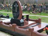 Botanica, Traian 1/1 ! Памятники monumente быстро и качественно