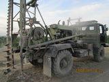 Газ УГБ 50-М