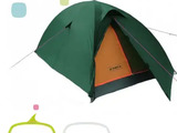 Pinguin Scout Green