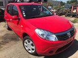 Dacia Sandero - Chirie auto - прокат авто prețuri rezonabile