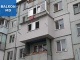 Балконы . Все виды работ, ремонт, расширение кладка, остекление, стеклопакеты окна, раздвижные двери