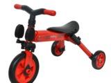 Bicicleta b-trike