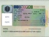 Польская виза тип Д Viza Poloneza Multiviza Europa Schengen