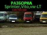 Mercedes Benz Sprinter,Vito.vw-LT
