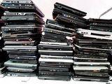 Cumpar la pret de urgenta notebook!!!!