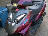 Yamaha Скутер