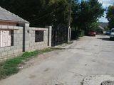 Продам дом в центре города возле Примарии! С мебелью