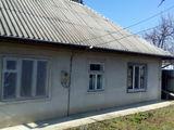 Продается дом в г.Леова!