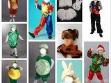 Карнавальные костюмы для мальчиков, девочек и взрослых (прокат/продажа)